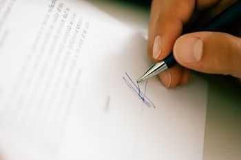 Кредит до заплата - писмено споразумение (договор)
